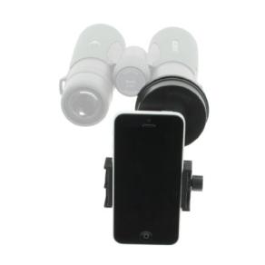 Byomic Universal Smartphone Adapter