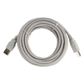 USB Kabel 5m